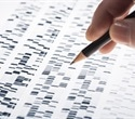 Sophia Genetics introduces privacy-protecting technology for storage and access to patients' genomic information